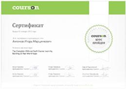 Сертификация по риск-менеджменту статус и важность процесса гост р исо 9001